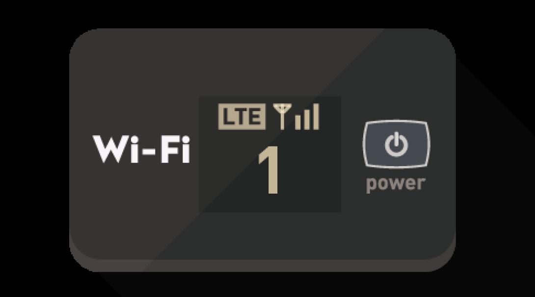 モバイルWi-Fiルーター